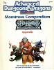 Monstrous Compendium: Spelljammer 2